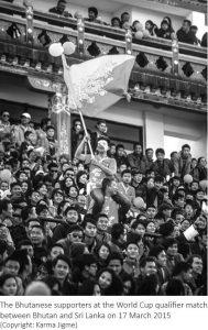 Bhutanese Supporter